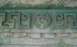Relief eines unbekannten Grabes - Foto von Susanne Haun