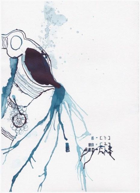 Weggegossen No. 3 b  (c) Zeichnung von Susanne Haun