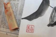 Mein chinesischer Stempel Haun verkehrt herum (c) Foto von Susanne Haun