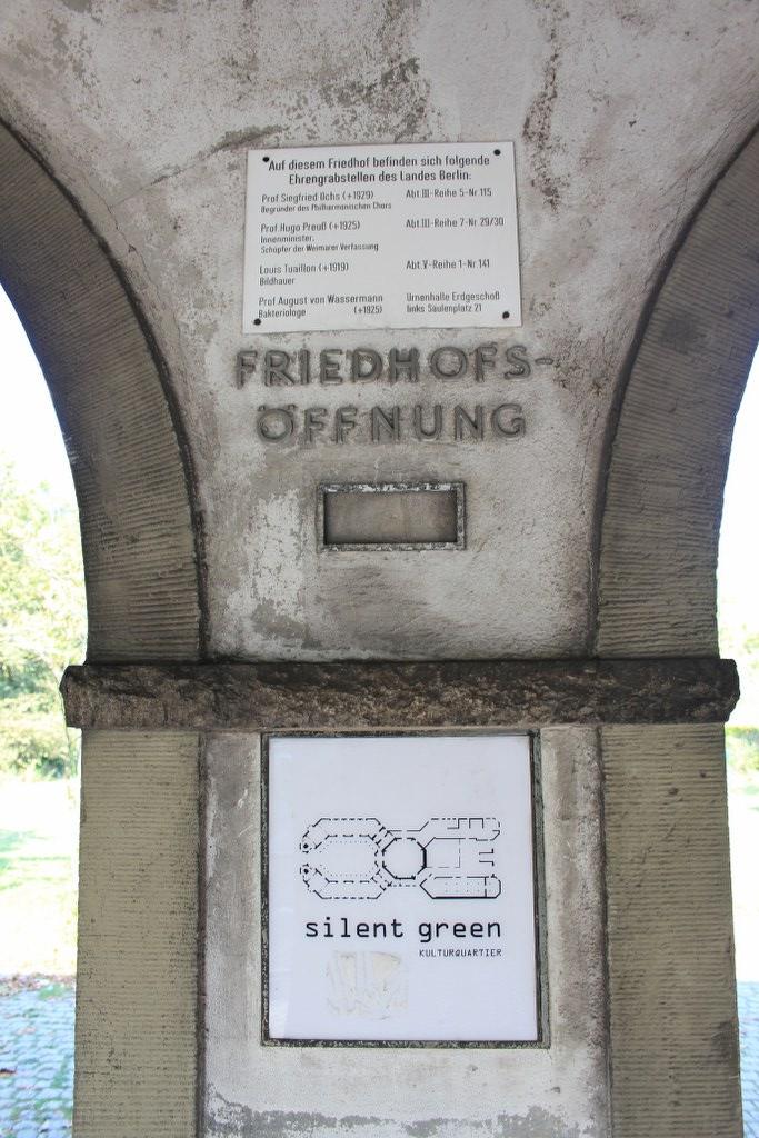 silent green � das ehemalige krematorium wedding � susanne
