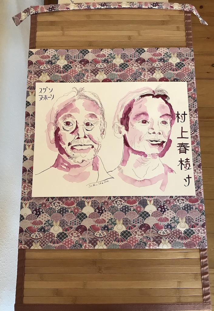 Nähen des Untergrunds für das Haruki Marukami Portraits, Foto von Susanne Haun (c) VG Bild-Kunst, Bonn 2019